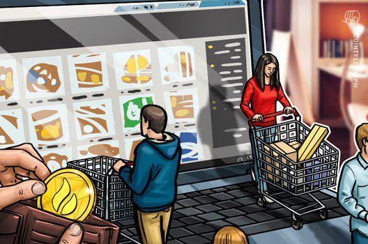 آموزش خرید بیت کوین