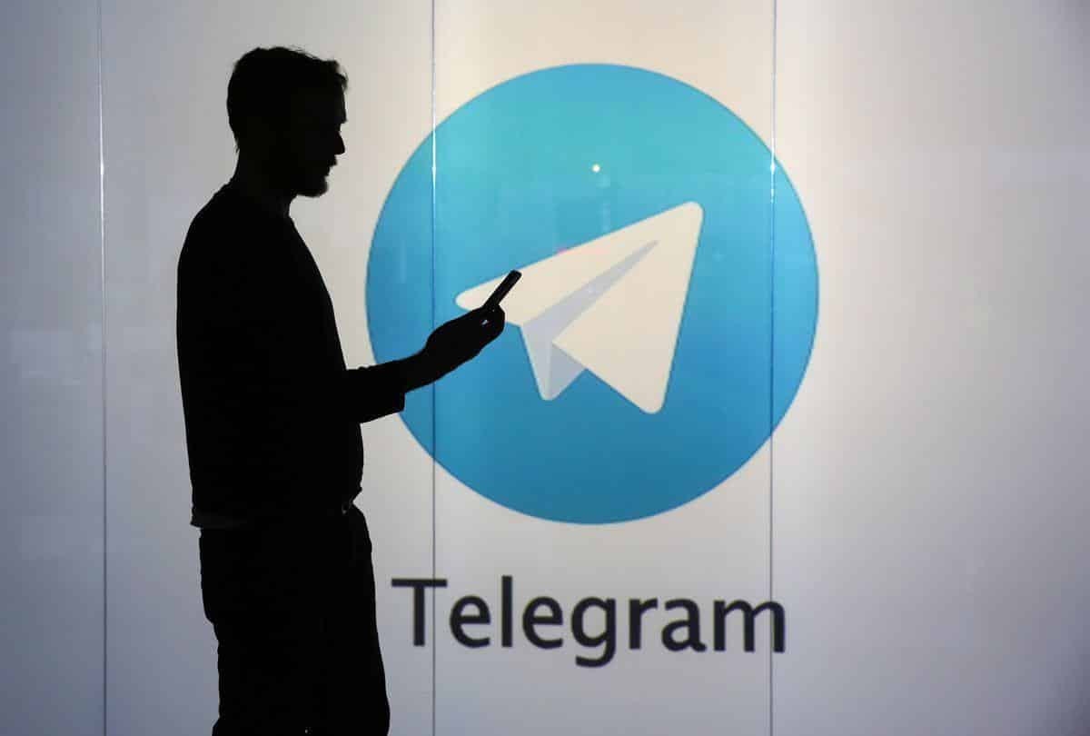 ارز دیجیتال تلگرام