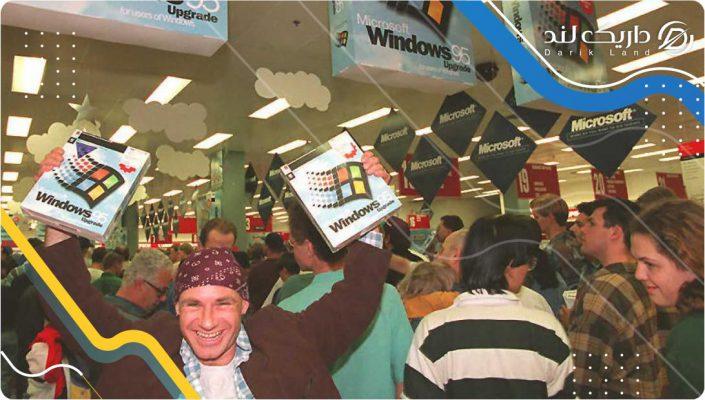 دهه 90