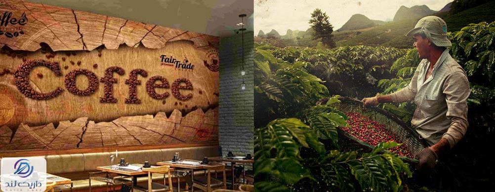 قرارداد آتی کشاورز و قهوه خانه